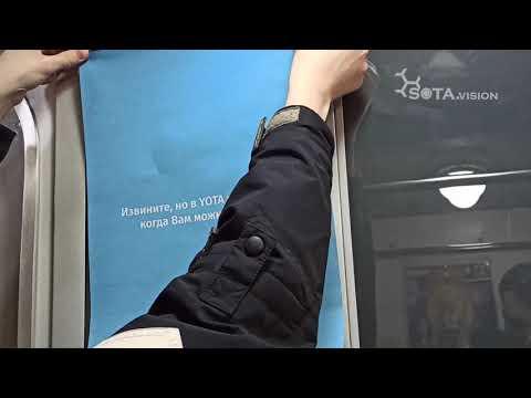 Акция против Yota в Санкт-Петербурге