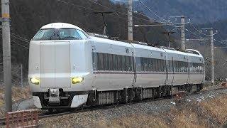 2019/02/20 5086M 特急 はしだて6号 287系(FA01編成)