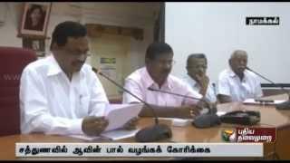 Farmers demand aavin milk in nutritional plan