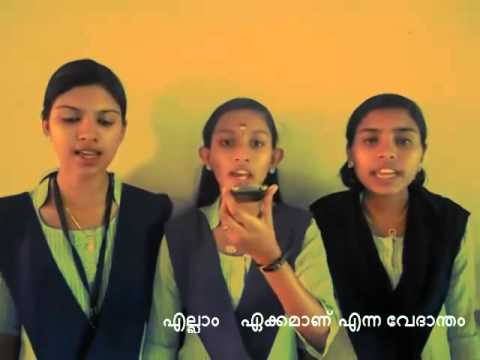 gov higher secondary school anchal west prayer song edited