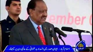 Pakistan: International Anti-Corruption Day - NAB Ptv