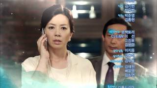 Big (Korean Drama) Ep 16 - Preview + Eng Sub