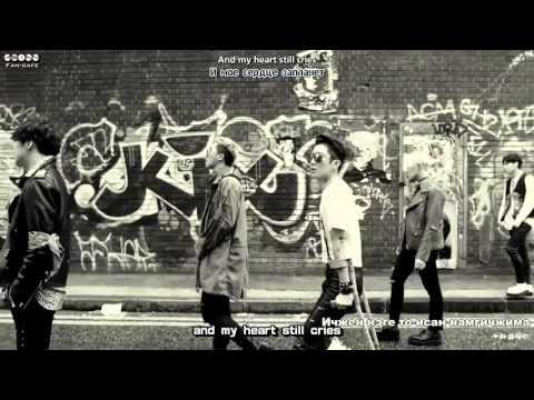 [karaoke / Sub] MINO X TAEHYUN (WINNER) - PRICKED