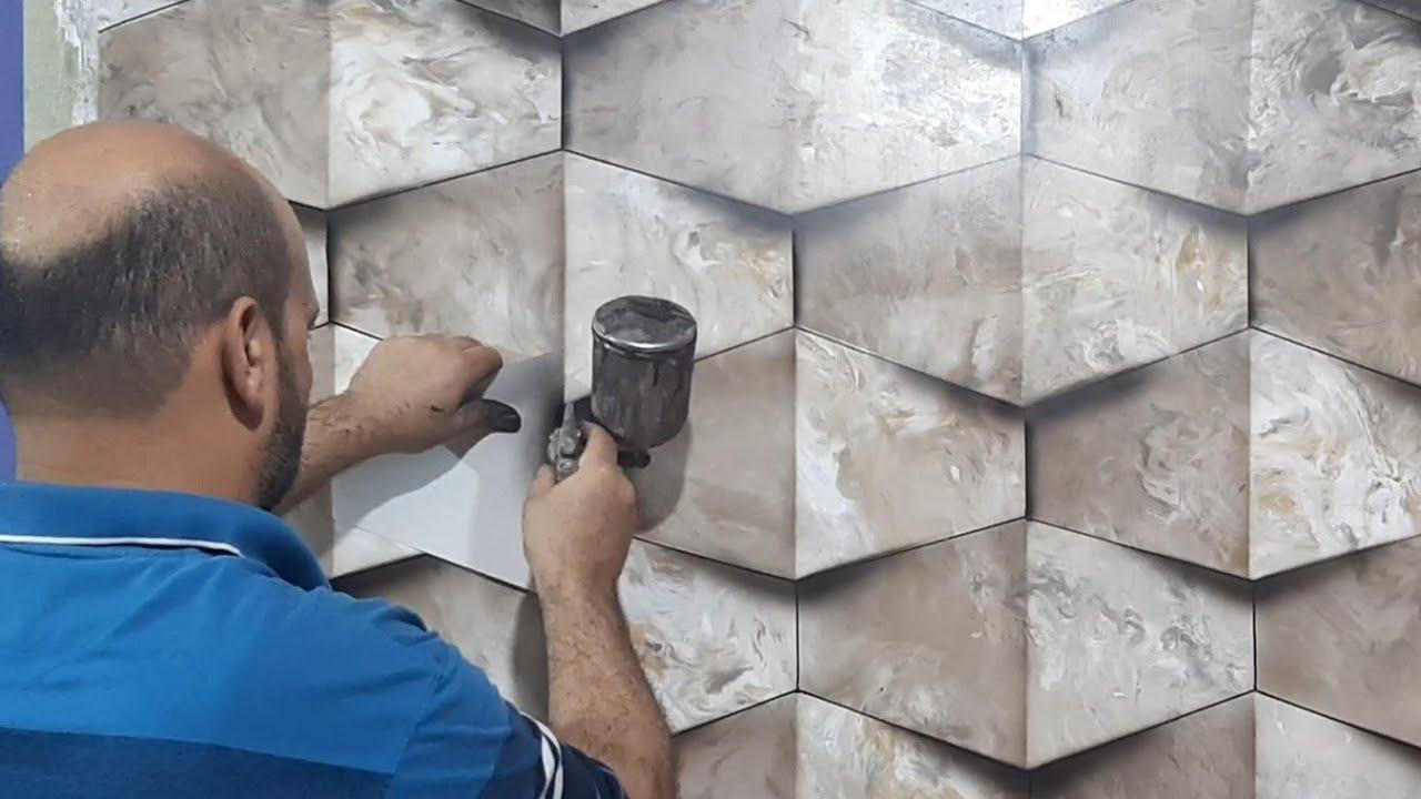 أغرب وأسهل طريقة في العالم لعمل شكل 3D ينافس ورق الجدران والبلاطات المجسمة