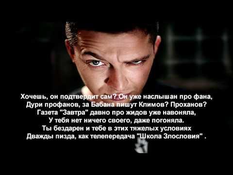 Клип Oxxxymiron - День физкультурника