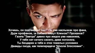 Oxxxymiron - День Физкультурника [Lyrics]