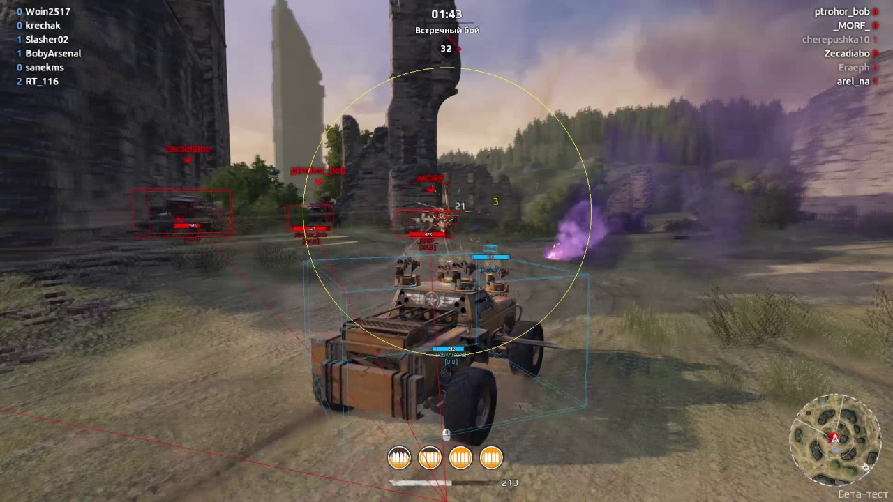 Crossout Cheat by HackHub