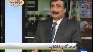 Dunya News -- Mazaaq Raat - 31-DEC-2013