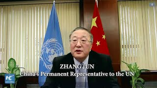 Chinese envoy urges int'l community to help young people tackle challenges arising from COVID-19 Zhang Jun, China's permanent representative to the UN urges the international community to help young people tackle challenges arising from the COVID-19 ..., From YouTubeVideos