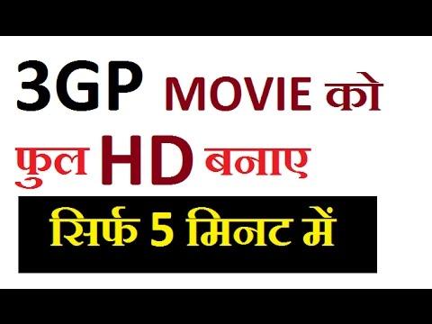 3gp Undertrial Movie Free Download Marathi Movies