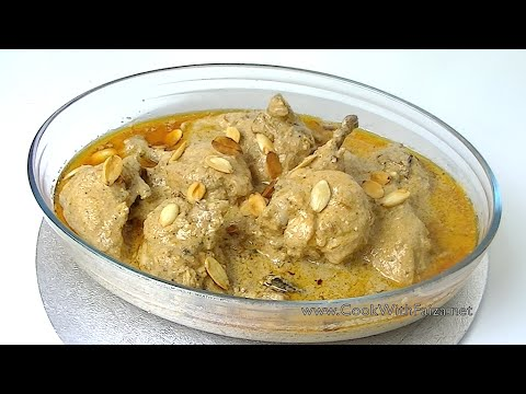 Badami chicken recipe in urdu