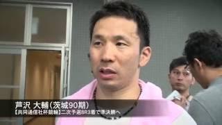芦沢大輔(34)が執念の走りで準決進出を決めた。二予B8Rは早坂秀...