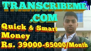How to pass Transcribeme exam. part 1  and part 2