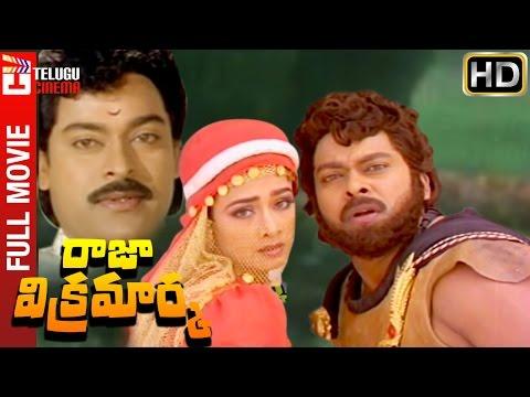 Raja Vikramarka Telugu Full Movie HD |...
