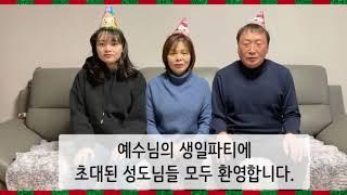 지금 초대합니다 #생일파티초대 #성탄초대 #성탄절 #화…