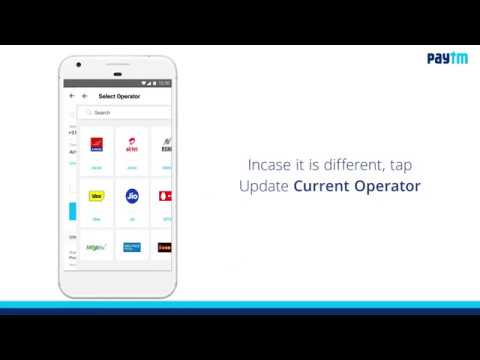 How to Recharge your Prepaid/Postpaid Mobile on Paytm App?