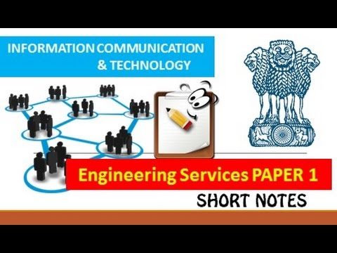 """Information and Communication Technologies """" IES UPSC paper 1"""""""