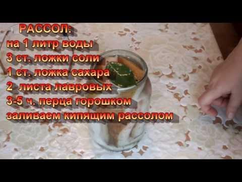 Засолка сала в банке как солить вкусно сало в рассоле посол сала