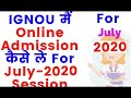 How to take Online Admission in IGNOU for Jan 2019 Session