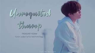 Download Bang Yedam (방예담) - 짝짜쿵 (Unrequited Thump) Lyrics (Eng/Rom/Han)