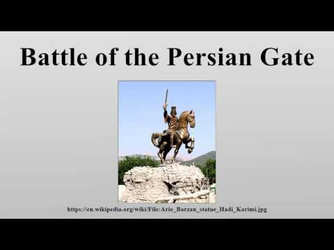 Battle of the Persian Gate