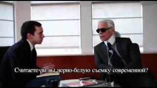 видео Карл Лагерфельд