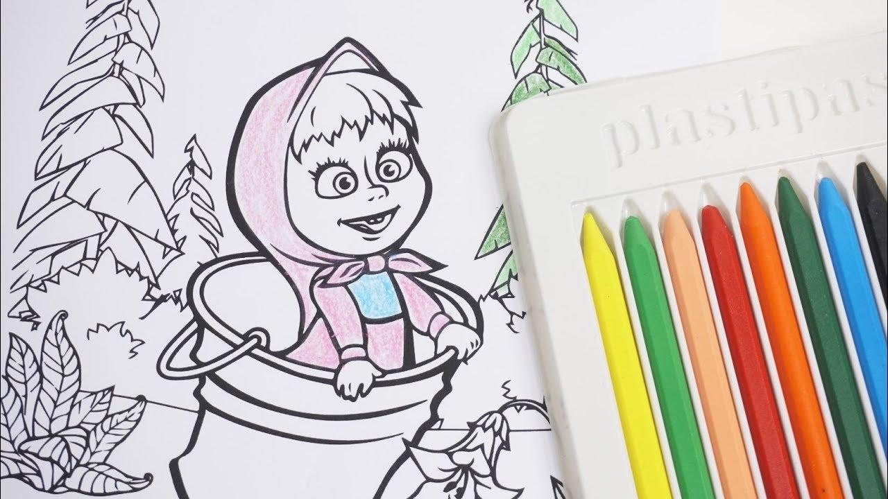 Maşa Boyama Oyunu Maşa Oyuncak Bebek Maşa Ile Koca Ayı çizgi Film Boyama