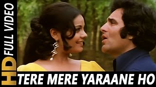 Tere Mere Yarane Ho | Lata Mangeshkar, Mohammed Rafi | Nagin 1976 Songs | Reena Roy, Sunil Dutt