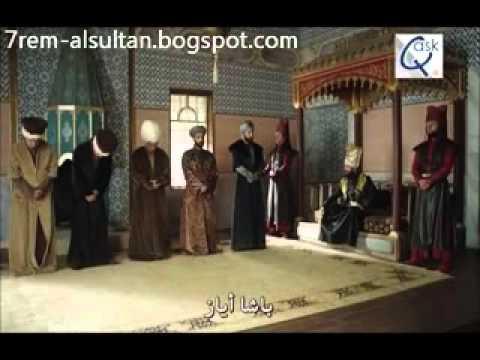 حريم السلطان الجزء الثالث الحلقة 17