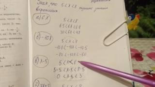 758 Алгебра 8 класс Оцените значение выражения