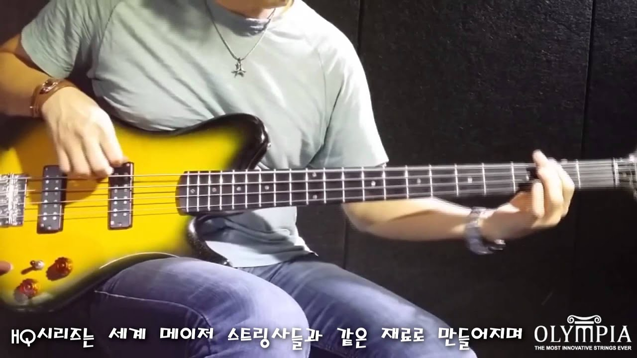olympia bass string hqb youtube