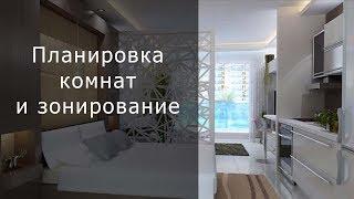 видео В чем необходимость стеллажей для гостиной