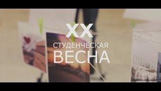 Видео социальной рекламы
