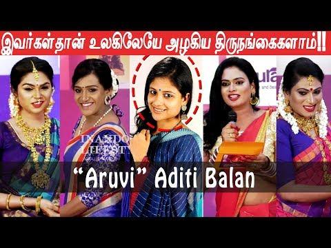 உலகயே திரும்பி பார்க்க வைத்த தமிழ்நாட்டு திருநங்கை - 'Aruvi' ADITI BALAN   Born2Win Achievers 2018
