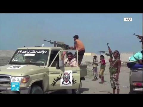 منظمة مواطنة لحقوق الإنسان: تجنيد أكثر من ألف طفل في اليمن وبينهم فتيات  - نشر قبل 14 ساعة