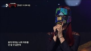 【TVPP】Solji(EXID) - The Reason I Became A Singer, 솔지(이엑스아이디) - 가수가 된 이유 @ King of Masked Singer