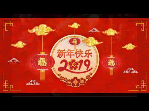 Chinese New Year Medley - 2019
