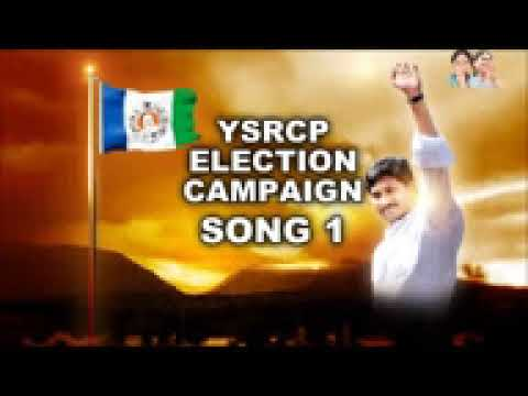 Y s r congress party songs download