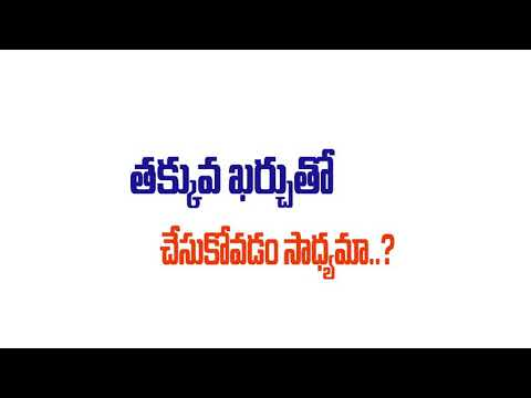 Jeevamrutham Filtering Unit in a simple way