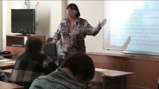 Блог - урок как новая форма организации учебной деятельности (ФГОС НОО)