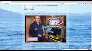 видео Поверка счетчиков воды в Санкт-Петербурге