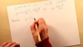 Задачи, сводящиеся к исследованию квадратного трехчлена