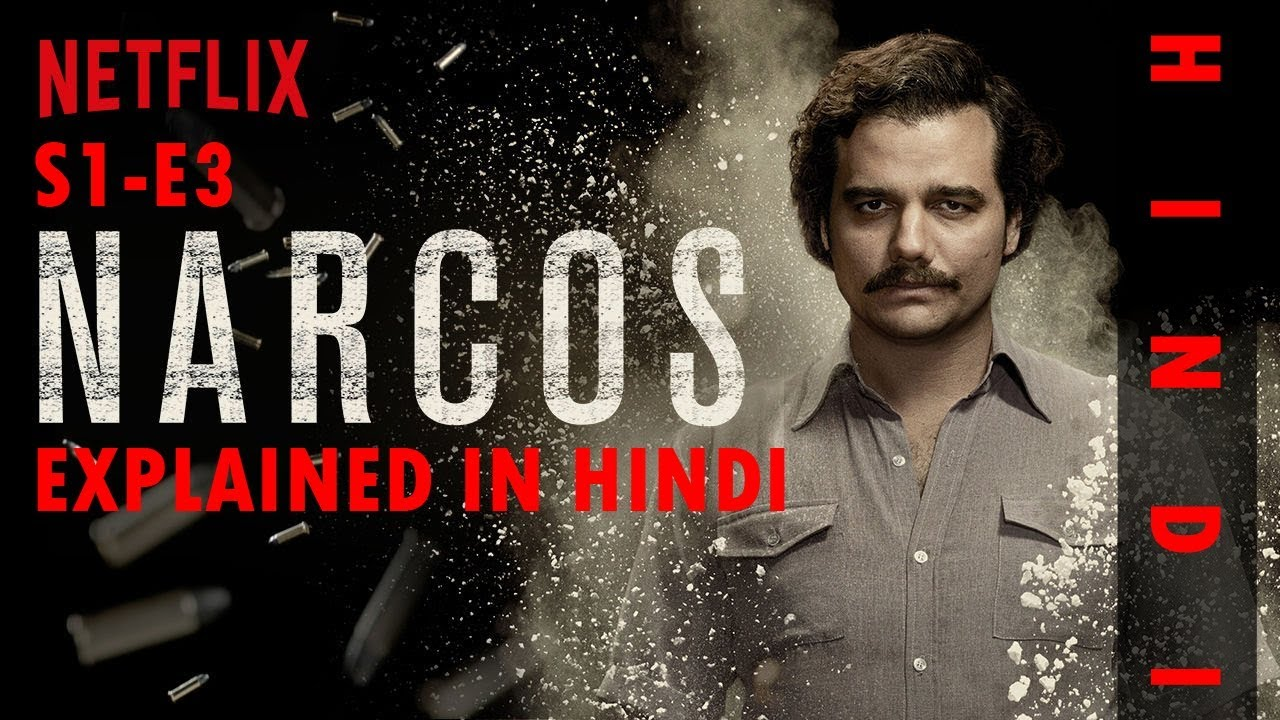 Download Narcos   S1E3   Explained In Hindi   HUH