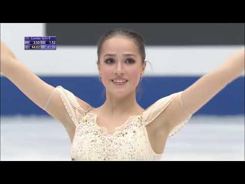 Alina Zagitova, SP, WC 2019
