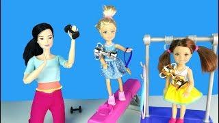 КТО ЛУЧШАЯ ГИМНАСТКА? Мультик #Барби Школа Гимнастика для девочек Играем в Куклы