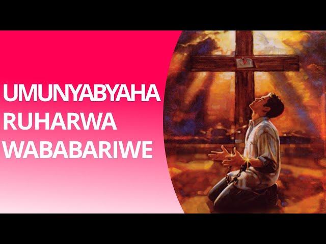 Umunyabyaha ruharwa wababariwe | by Rushenyi Patrice | 13