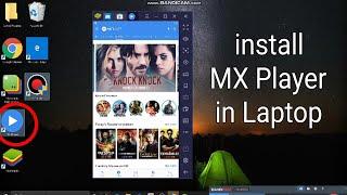 लैपटॉप में एमएक्स प्लेयर कैसे स्थापित करें || पीसी पर एमएक्स प्लेयर स्थापित करें screenshot 2