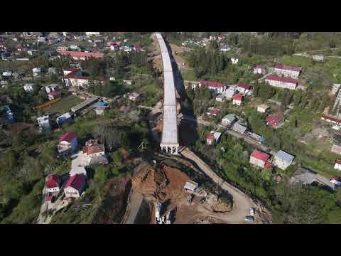 Batumi Bypass Road Construction Works