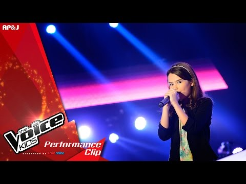 Thumbnail: The Voice Kids Thailand - อิมานิ - Counting Stars - 31 Jan 2016