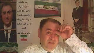 تمام مزدوران اعم مراجع وبسیج و پاسدار سابق وجدید وبدنه حکومت در شوکی کشنده (یکم)26/5/97